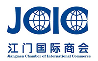 Jiangmen Chamber of International Commerce